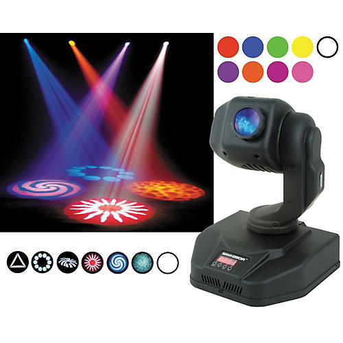 Elation Focus Spot 250R 250-Watt Moving-Head Fixture-thumbnail
