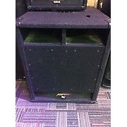Electro-Voice Force Sub Unpowered Subwoofer