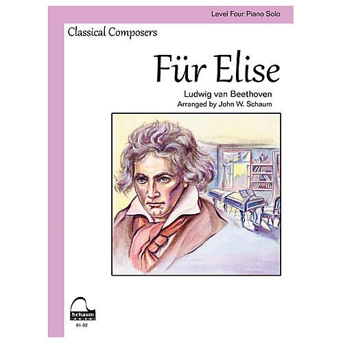 SCHAUM Für Elise (Level 4 Schaum Sheet) Educational Piano Book by Ludwig van Beethoven