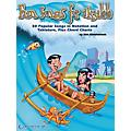 Centerstream Publishing Fun Songs for Ukulele Tab Book  Thumbnail