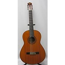 Yamaha G-231IIM Classical Acoustic Guitar