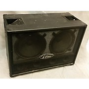 Genz Benz G FLEX GB212G Guitar Cabinet