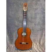 Yamaha G240 II Classical Acoustic Guitar
