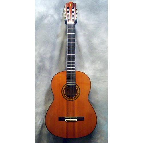 Yamaha G245-S Vintage Natural Classical Acoustic Guitar Vintage Natural