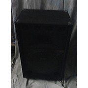 Gemini GSM-1545 Unpowered Speaker