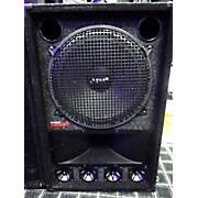 Gemini GSM1565 Unpowered Speaker