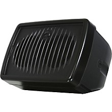 Galaxy Audio Galaxy Audio HS7 200W Passive Compact Personal Hot Spot Stage Monitor<br> Level 1 Black