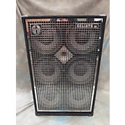 SWR Goliath SR Bass Cabinet