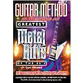 MVP Greatest Metal Riffs of the 80s (DVD)-thumbnail