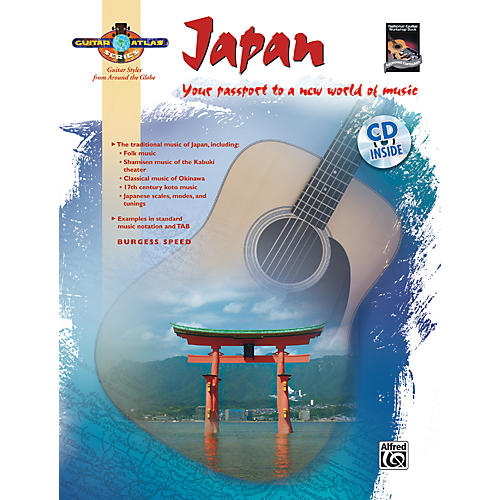 Alfred Guitar Atlas: Japan (Book/CD)-thumbnail
