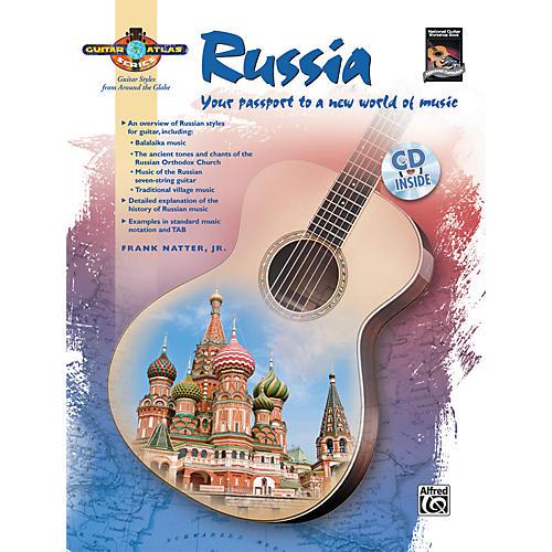 Alfred Guitar Atlas: Russia (Book/CD)-thumbnail