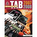 Hal Leonard Guitar Tab 2007-2008 Songbook  Thumbnail
