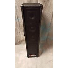 Harbinger HA300 Powered Speaker