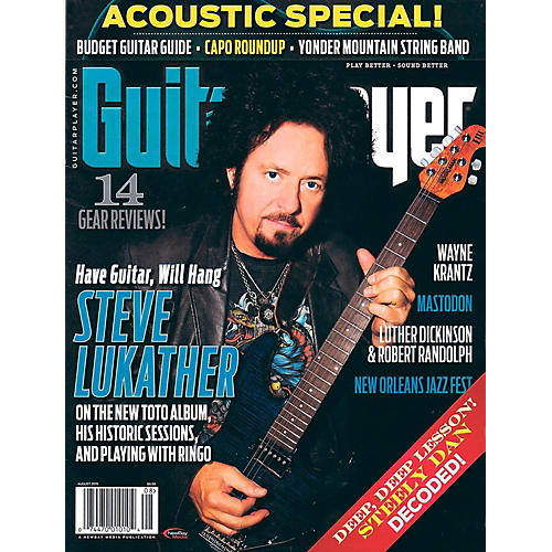 Hal Leonard HLP 77772232 GUITAR PLAYER MAGAZINE HOLIDAY ISSUE 2015