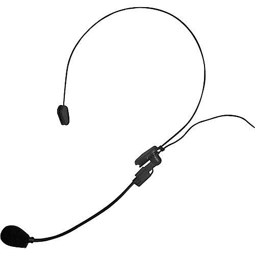 Nady Hm 5u Headset Mic Guitar Center