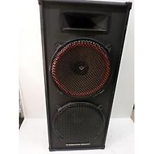 Cerwin-Vega HP215 Unpowered Speaker