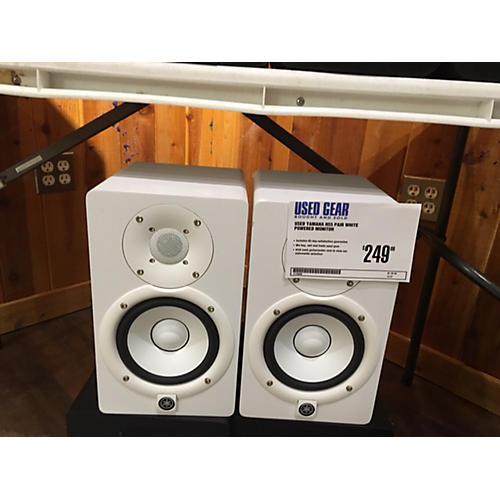 Yamaha HS5 Pair White Powered Monitor