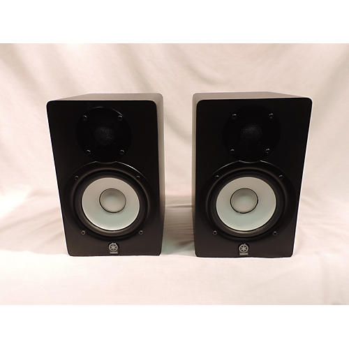 Yamaha HS50M Pair Powered Monitor