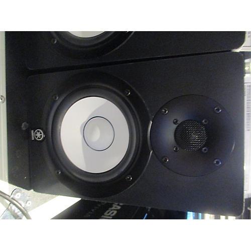 Yamaha HS50M Powered Monitor