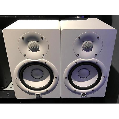 Yamaha HS7 Pair White Powered Monitor