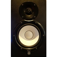 Yamaha HS7 Powered Monitor
