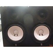 Yamaha HS80M Pair Powered Monitor