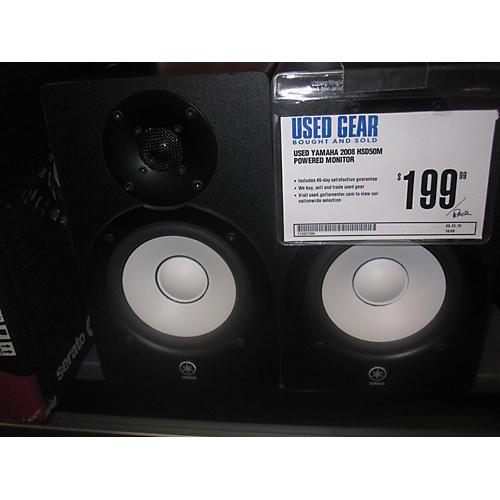 Yamaha HSD50M Powered Monitor