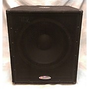 Harbinger HX1185 Unpowered Speaker