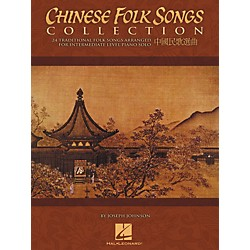 Hal Leonard Chinese Folk Songs Collection For Intermediate Piano Solo Book/CD by Johnson (296764)