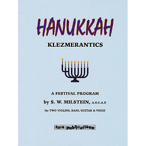 Tara Publications Hanukkah Klezmerantics Book-thumbnail