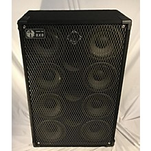 used swr bass amplifier cabinets guitar center. Black Bedroom Furniture Sets. Home Design Ideas