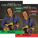 Homespun Electric Country Blues DVD Set (641848)