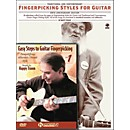 Homespun Happy Traum Fingerpicking Guitar Mega Pack (642130)