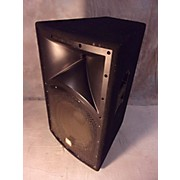 Cerwin-Vega INT-152 15in Unpowered Speaker