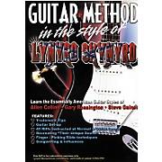 In the Style of Lynyrd Skynyrd (DVD)