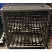 Jackson J-412 Guitar Cabinet