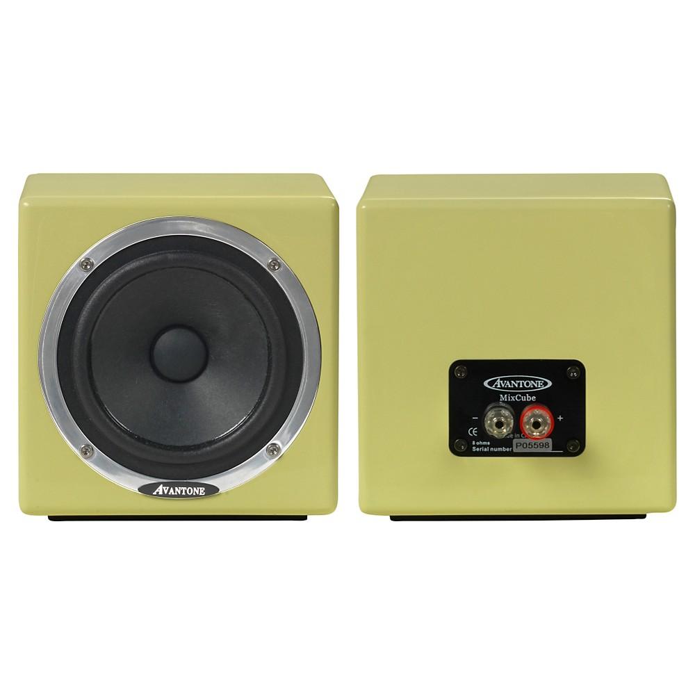 Avantone Pro Passive MixCube (Pair) Buttercream 1375800277999