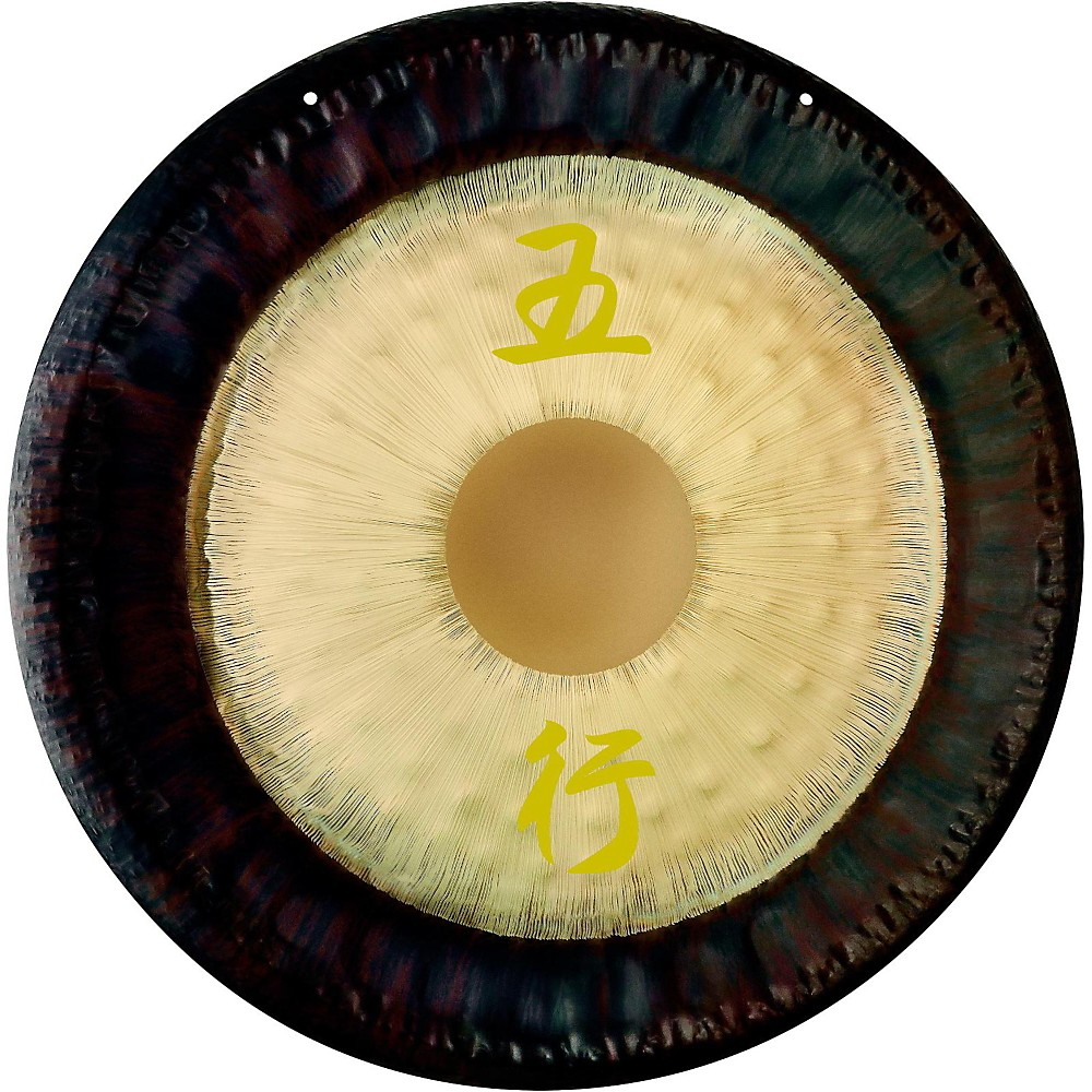 Meinl Sonic Energy Wu Xing Gong 28 in. 1426517439760