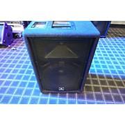 JBL JRX200 Unpowered Monitor