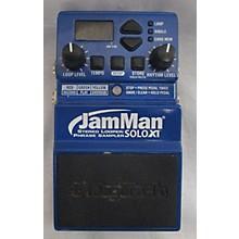 Digitech JamMan Express XT Looper Pedal
