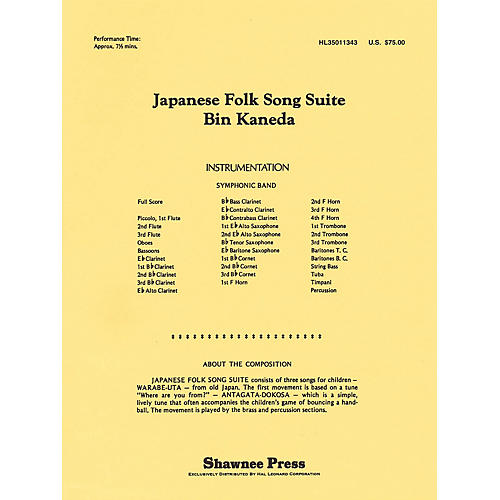 Shawnee Press Japanese Folk Song Suite Concert Band Level 4 Composed by Bin Kaneda