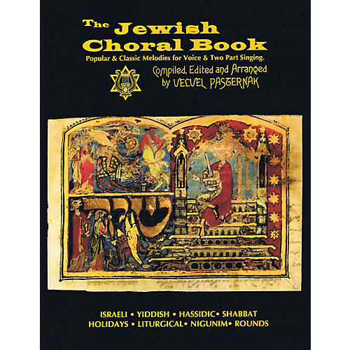 Tara Publications Jewish Choral Book (Compiled and Arranged by Velvel Pasternak) 2-Part Arranged by Velvel Pasternak