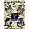 Tara Publications Jewish Holidays in Song Book thumbnail