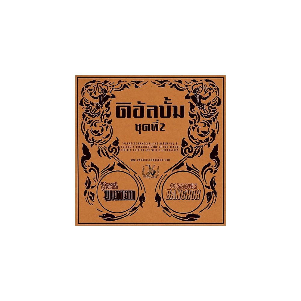 Alliance Various Artists Paradise Bangkok: The Album 2 / Various 1500000163558