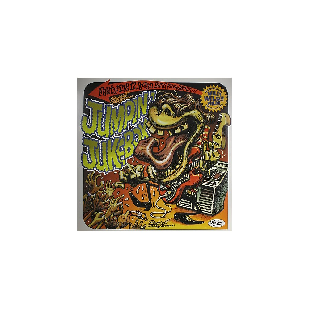 Alliance Various Artists - Rockin Jellybean Presents: Jellybean's Jumpin Jukebox 1500000175944