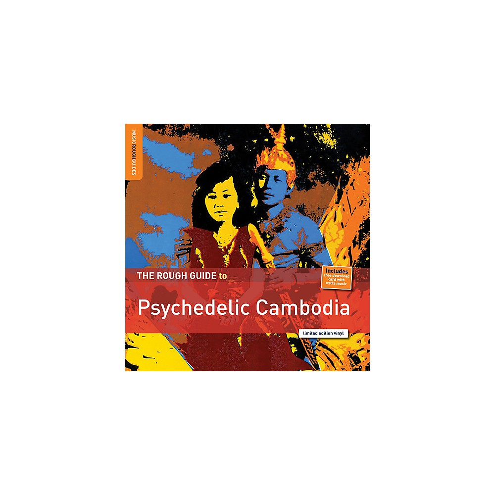 Alliance Various Artists - Rough Guide to Psychedelic Cambodia 1500000185804