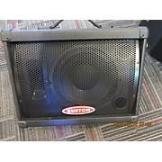 KPM10 Powered Monitor