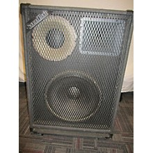 SoundTech KR15 Unpowered Speaker