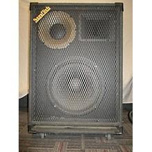 SoundTech KR15 Unpowered Speaker