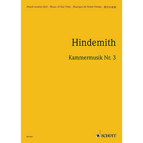 Schott Kammermusik #3 Op. 36, No. 2 (Study Score) Schott Series Composed by Paul Hindemith